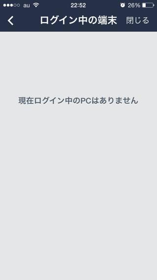 Line IMG 5458