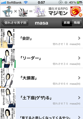 misawa004