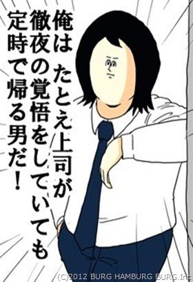 misawa006