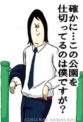 misawa007