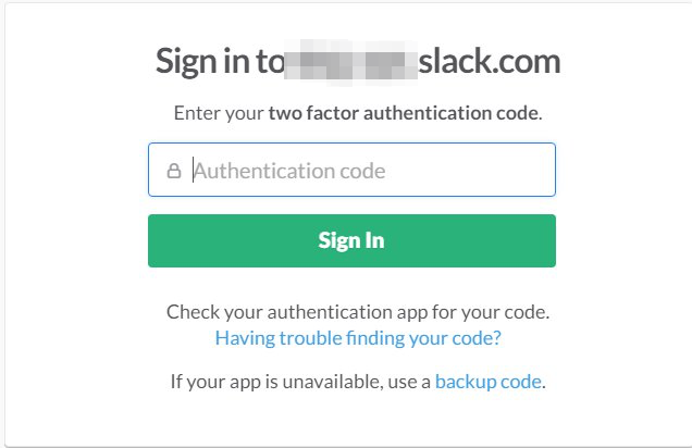 Slack2要素認証