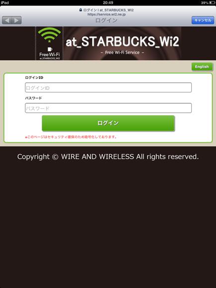 wifi-vpn001