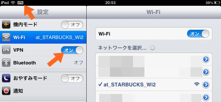 wifi-vpn003