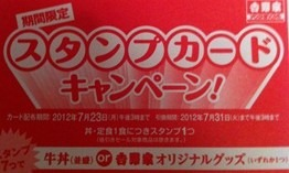 yosi000