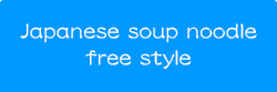 Japanese soup noodle