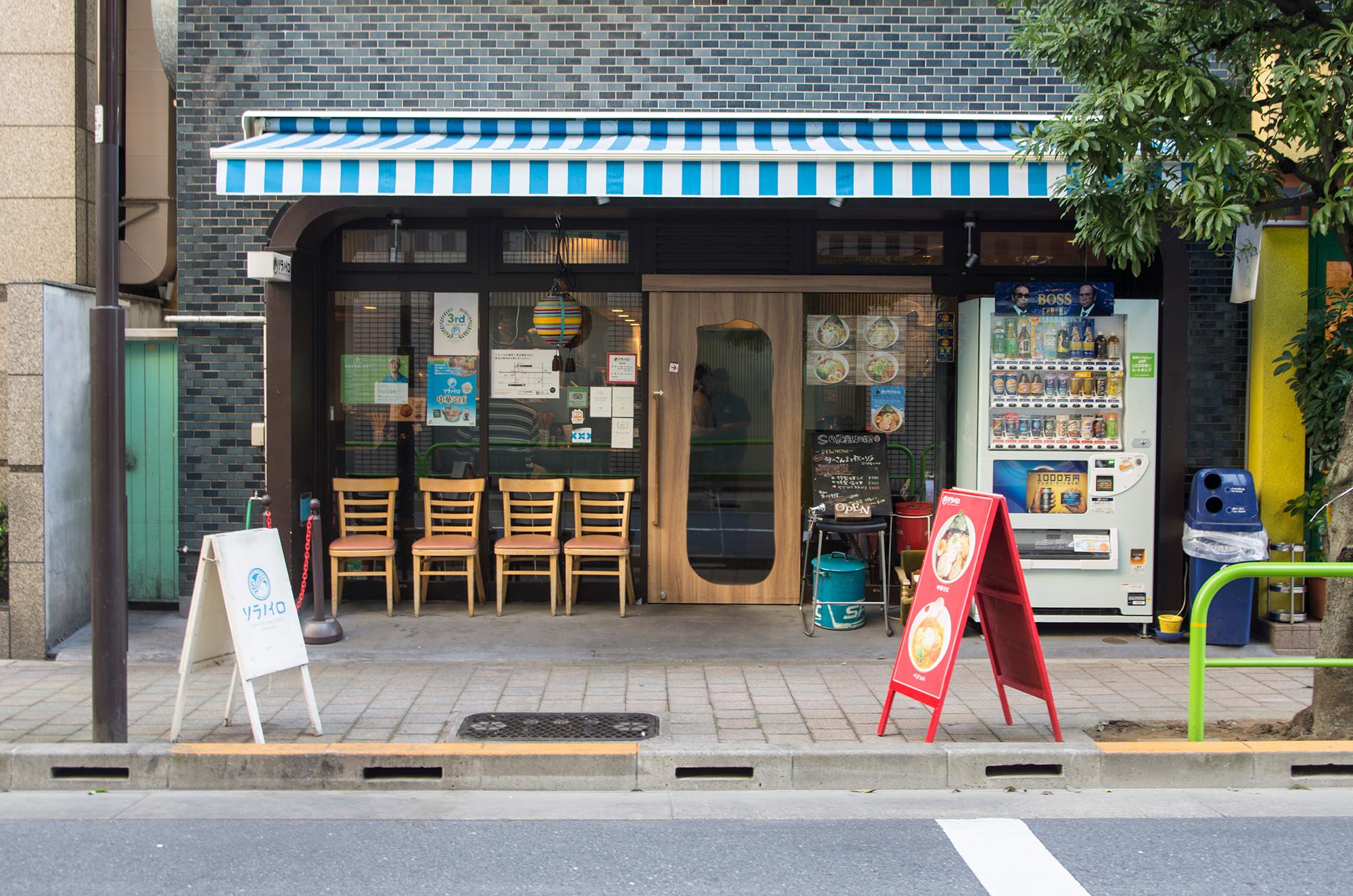 【東京都】あれもこれも野菜づくし!女性にも嬉しいヘルシーなラーメンが食べられるお店5選