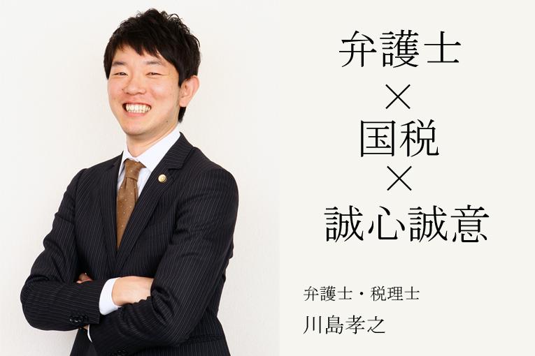 Office_info_10841