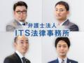 Office info 201906041904 11591 w120