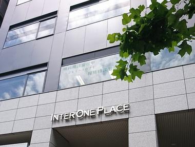Office info 11663 w380