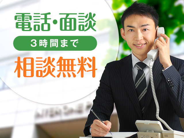 Office_info_201901301429_11661
