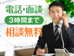 Office info 201906121853 11661 w250