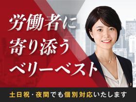 Office info 202010211534 13381 w280