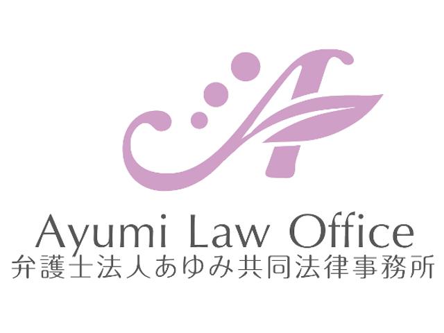 Office_info_13701