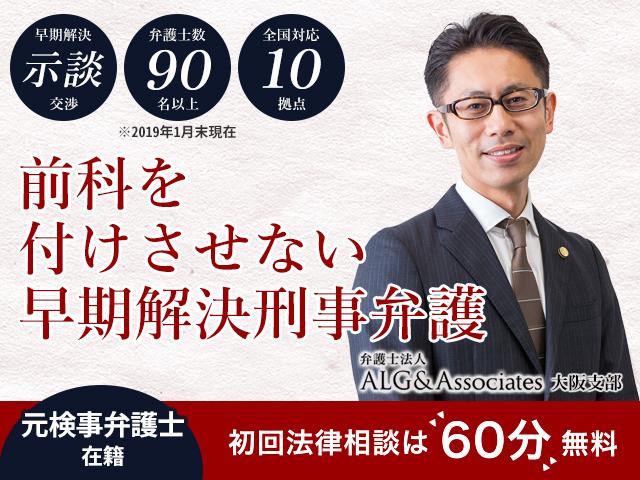 Office_info_201907291822_14061