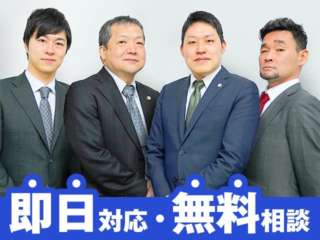 Office_info_201902132004_14191