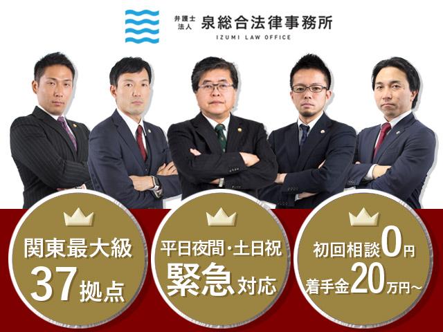 Office_info_14402