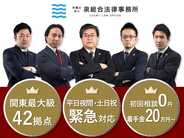 Office_info_201904051418_15221