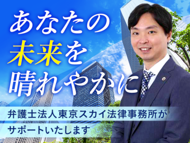 Office_info_202003302018_18631