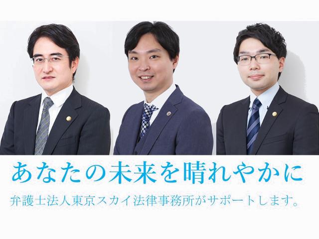 Office_info_201909250916_19981
