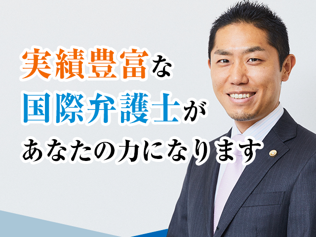 Office_info_20411