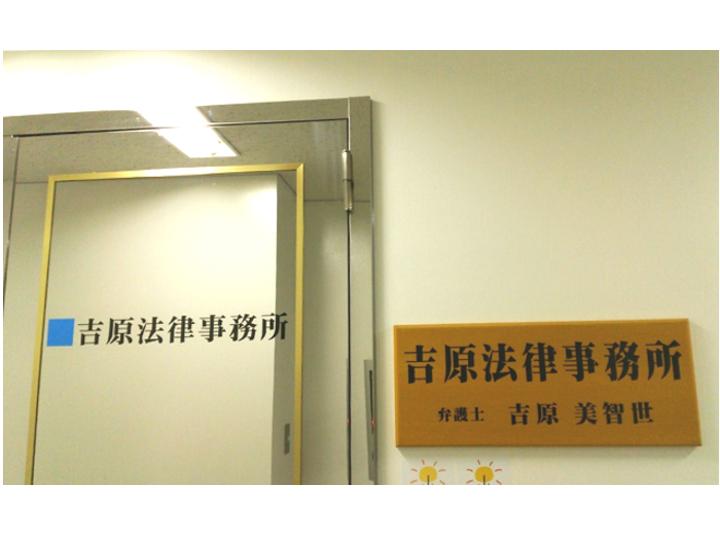 Office info 20433