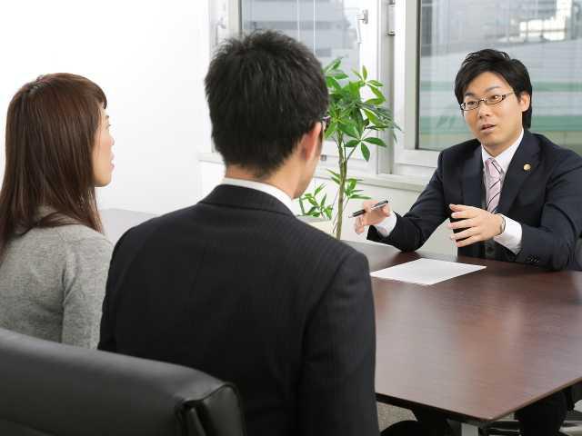 Office info 20642
