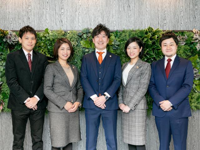 瀧井総合法律事務所