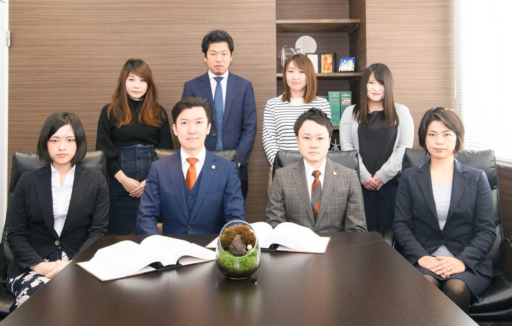 Office_info_20781