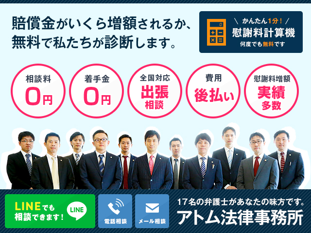 Office_info_21402