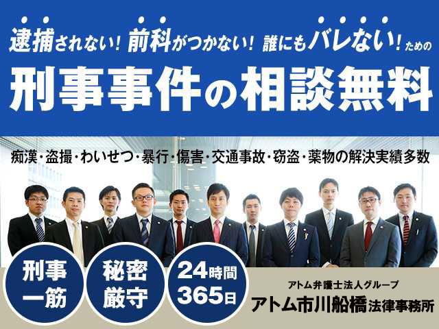 Office_info_21422