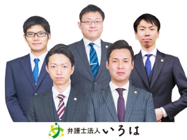 Office_info_21471