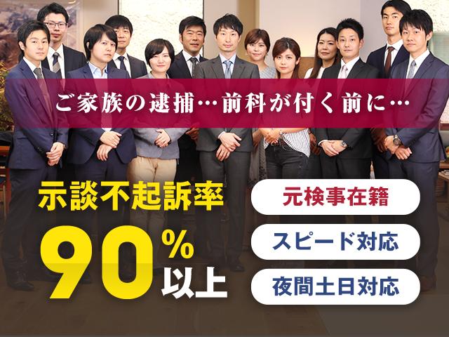 Office info 202009171825 21571