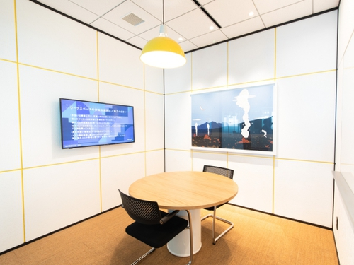 Office info 202012251520 21573 w500