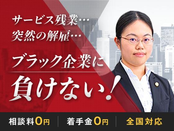 Office info 202110151558 21931 w280