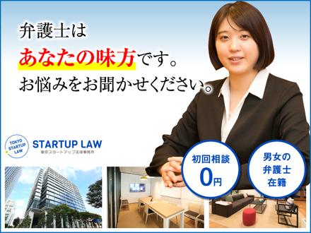 Office info 202104201846 23331 w220