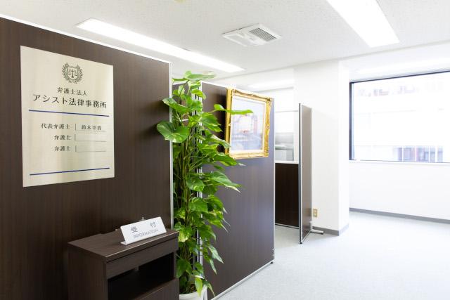 Office_info_201903140919_23402