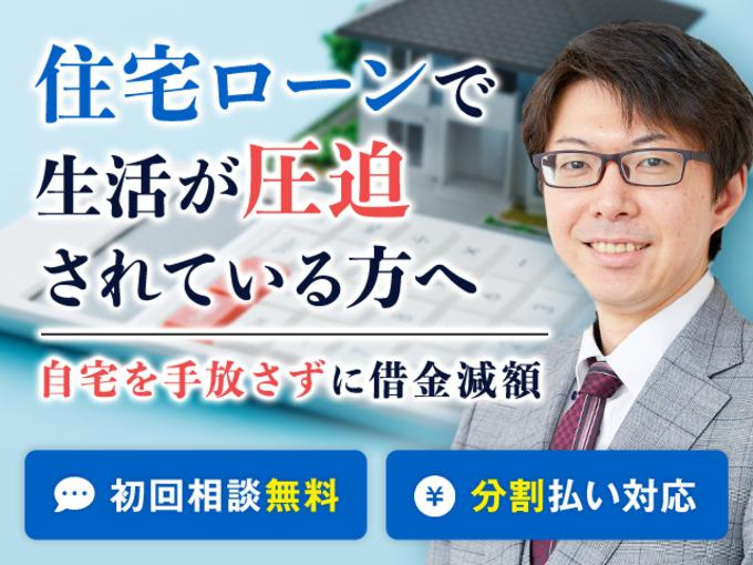 Office info 202106111500 23431 w340