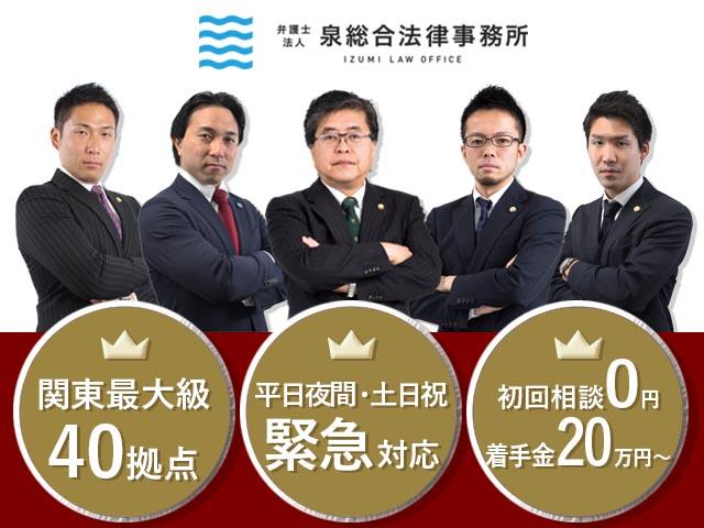 Office_info_201902210929_24021