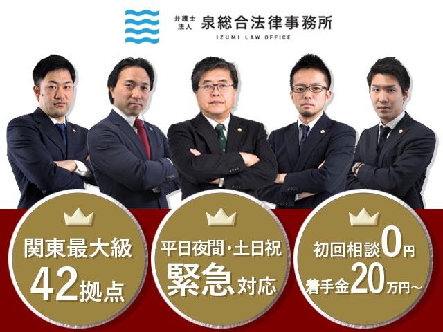Office_info_201904051418_24021