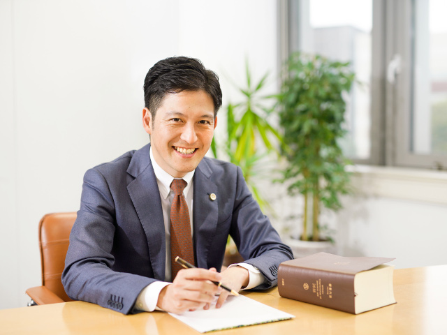 札幌シティ法律事務所