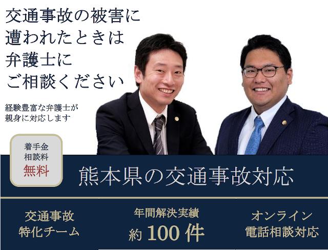 Office info 202006191000 24831