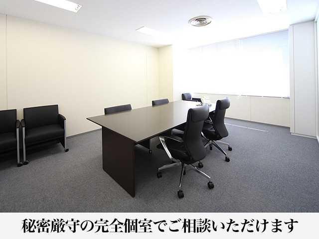 アトム法律事務所 埼玉大宮支部