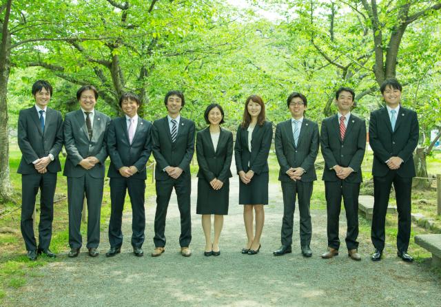 鴻和法律事務所