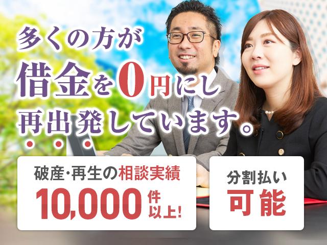 Office info 202002251729 25311
