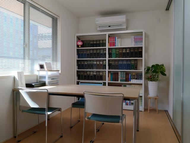 Office info 202002211350 25383