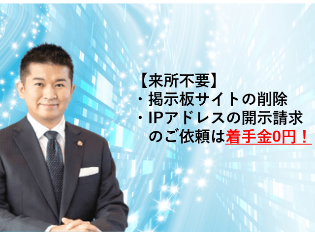 Office info 202002260916 25431