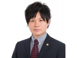 新井総合法律事務所