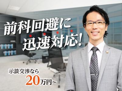 Office_info_201911081729_25781