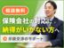 Office info 202006170924 26731 w72