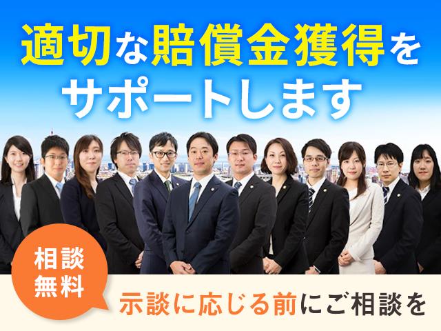 Office info 202006170924 27001